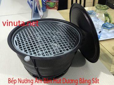 bếp nướng âm bàn hút dương bằng sắt