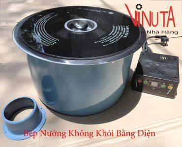bếp nướng không khói bằng điện