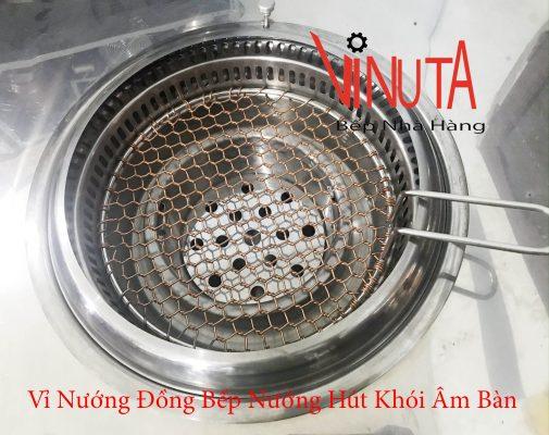 vỉ nướng bếp nướng hút khói âm bàn