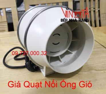 giá quạt nối ống gió